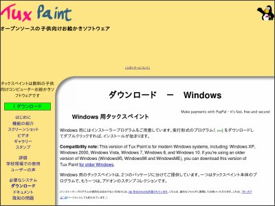 http://tuxpaint.org/download/windows/